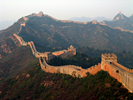 Great Wall of China in East Asia
